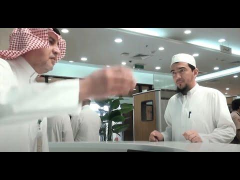 Madinah University 🇸🇦 SHORT FILM