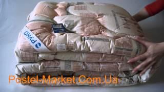 Одеяло шерстяное Руно(Чехол: Бязь (ГОСТ, 100% хлопок) Наполнитель: 100% Овечья шерсть. Подробнее: http://postel-market.com.ua/product/odejalo-sherstjanoe-tik-elit-1/, 2013-11-28T15:14:33.000Z)