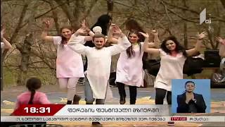Holi celebration 2018 in Georgia, Tbilisi / by Indian cultural center Lakshmi