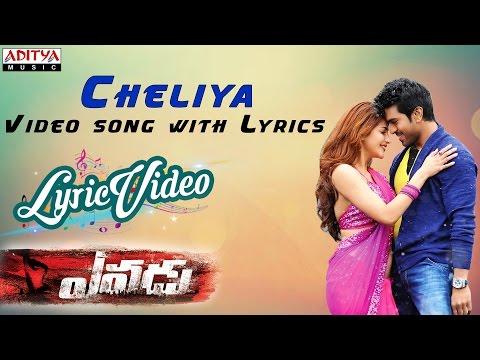 Cheliya Video Song With Lyrics II Yevadu Songs