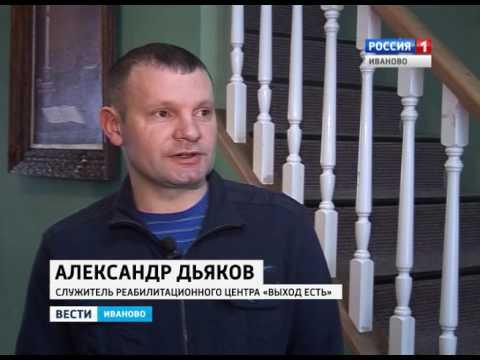 Октагам Octagam Энциклопедия РЛС инструкция по