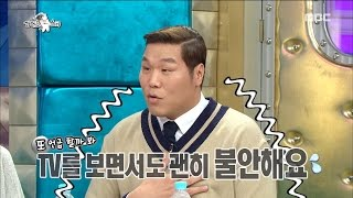 [RADIO STAR] 라디오스타 - Jang-hoon, out of context to mention anxiety because of Kim Gu-ra.20170329