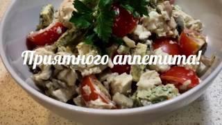 Салат с запеченным куриным филе, грибами и яичным блинчиком