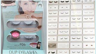 Как Японки увеличивают глаза / покупки накладные ресницы