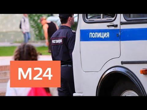 Задержан подозреваемый в убийстве пятилетней девочки в Серпухове - Москва 24