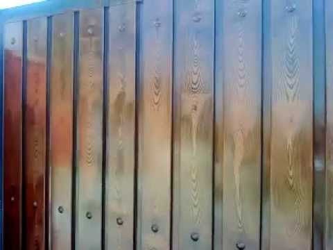 Efecto madera porton raul youtube for Saguan de madera
