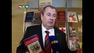 Сюжет – Новая книга Степана Кискина «Дети войны»