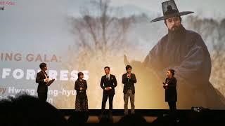 London East Asia Film Festival 2017 opening gala thumbnail