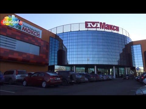 Открывшийся в Архангельске ТРЦ «Макси» стал самым крупным в городе