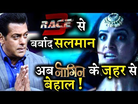 Bad  For Salman Khan, After Race 3 Poor s Now his  Flops