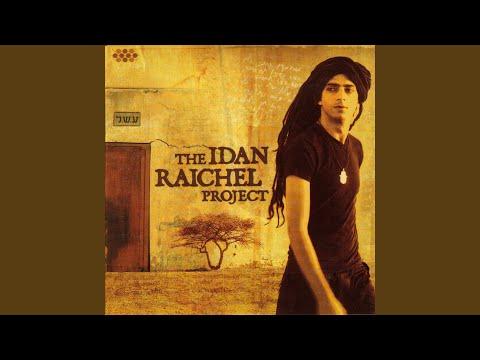 Hinach Yafah (You Are Beautiful)