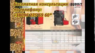 Купить парапетный Котел(, 2014-12-02T07:02:39.000Z)
