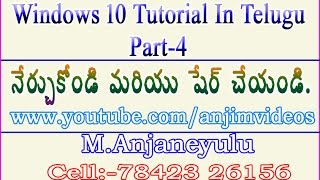 Windows 10 Tutorial In Telugu Part 4 | Windows 10 Tips and Tricks in Telugu