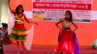 ডানা কাটা পরি#Dana kata pori,,Reunion song-2016