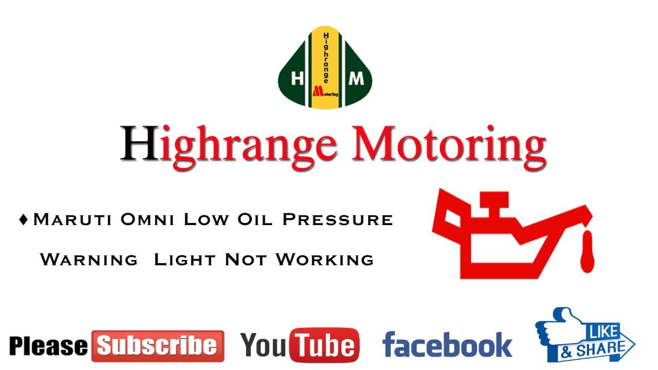 maruti omni low oil pressure warning light not working  sc 1 st  YouTube & maruti omni low oil pressure warning light not working - YouTube azcodes.com