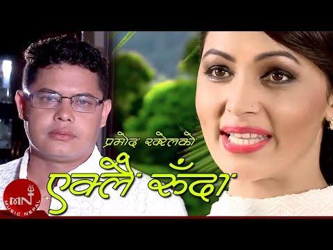 Eklai Ruda HD by Pramod Kharel
