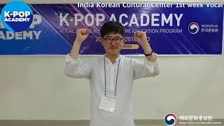 2018 K-pop Academy_주인도한국문화원 보컬 1주차_IndiaKoreanCulturalCenter-Vocal 1st week
