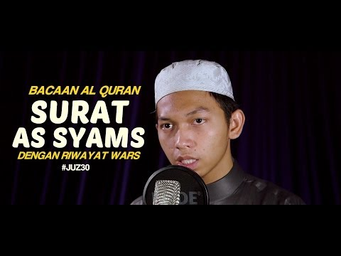 Bacaan Al-Quran Riwayat Wars: Surat 91 As-Syams - Oleh Ustadz Abdurrahim - Yufid.TV