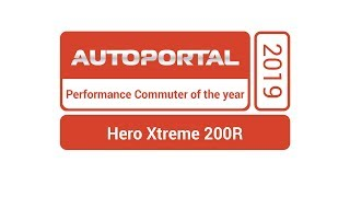 Best Performance Commuter – Hero Xtreme 200R