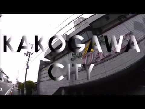 """[VIDEO BLOG #4]""""NOT"""" Tour in KAKOGAWA"""