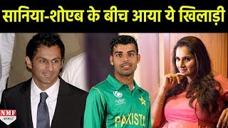 Sania Mirza और Shoaib Malik के बीच आया ये Pakistani Cricket Player