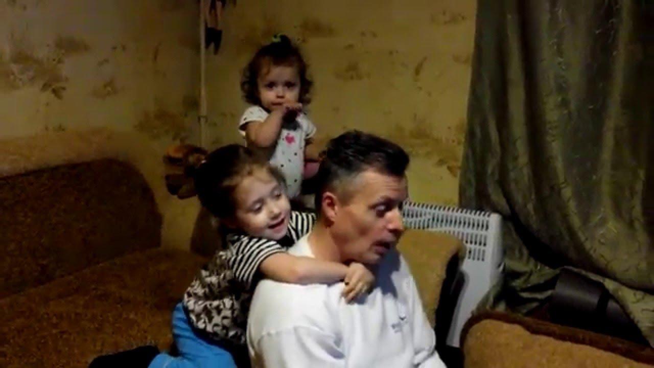 Смотреть доця папе масаж