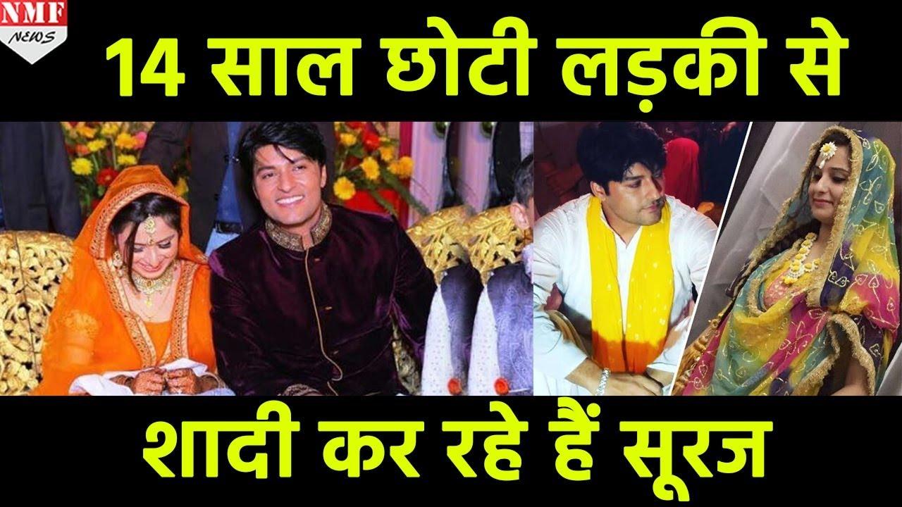 Diya Aur Bati Hum' के Suraj करने जा रहे हैं Real Life में Shaadi