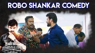 Mannar Vagaiyara - Robo Shankar Comedy | Vemal | Anandhi | Prabhu |  2017 tamil movies