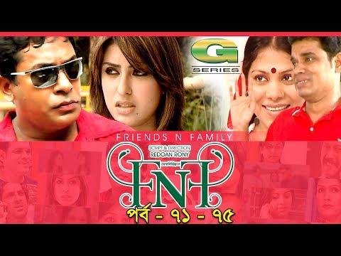 Drama Serial   FnF   Friends n Family   Epi 71 -75   Mosharraf Karim   Aupee Karim   Shokh   Nafa