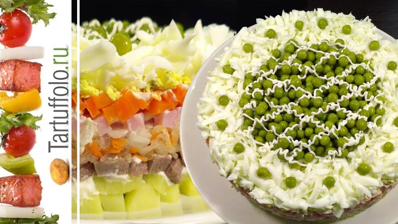 Рецепт салата принцесса картинки