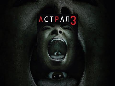 МЁРТВАЯ КОМНАТА  (ужасы, триллер) ФИЛЬМ ОНЛАЙН
