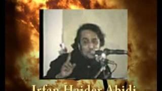 Hajj der Schiiten VS Hajj von Islam Ahmadiyya - (Antwort an Shia Hamzah)