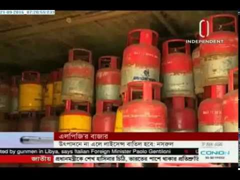 Many licenced companies LPG yet to start production (21-09-2016)