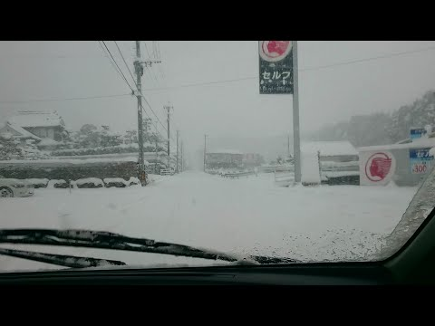 Snow, Driving, and miscommunication in Japan.