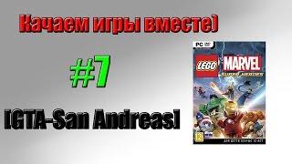 Где скачать игру LEGO-[MARVEL] (На ПК)