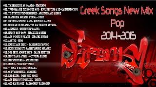 Greek Songs New Mix Pop 2014-2015 by Dj Aggelos (HD)