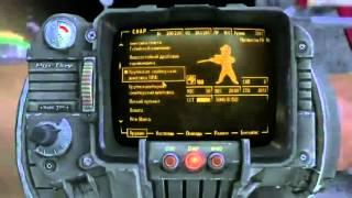 Илья Мэддисон Ксюша Зануда - Fallout New Vegas