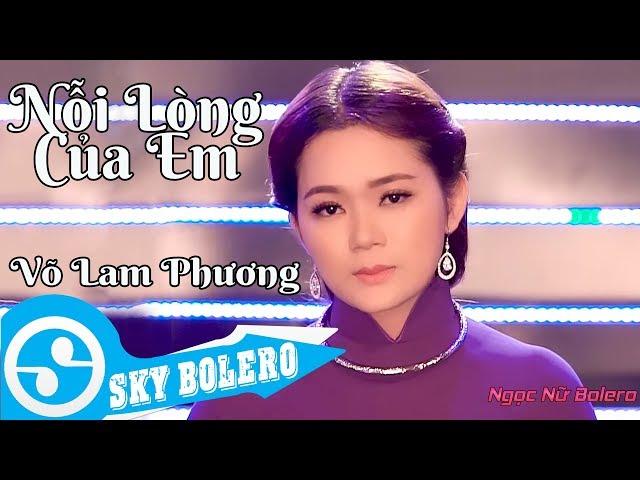 Nỗi Lòng Của Em - Võ Lam Phương | Sáng Tác: Lê Đình Phương (OFFICIAL MV)