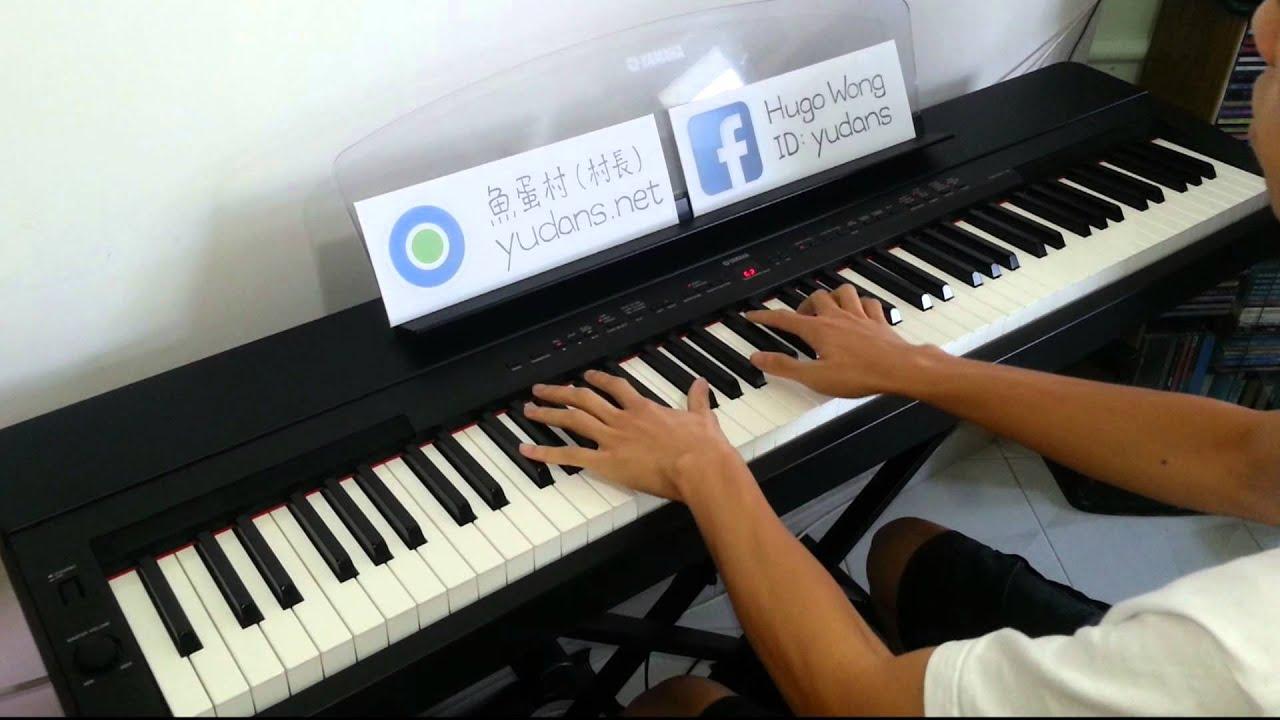 我本人 琴譜下載 | 魚蛋村 Yudan730 鋼琴譜網站