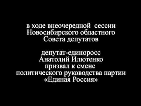 В ЕдРе появился раскольник, призвавший руководство партии уйти в отставку   Новости Санкт Петербурга   Фонтанка Ру