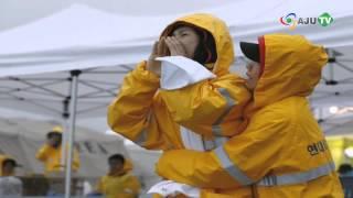 [AJU TV] 세월호 침몰, 진도 팽목항의 대답 없는 외침