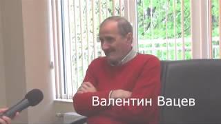 Валентин Вацев за България и света днес-април 2019