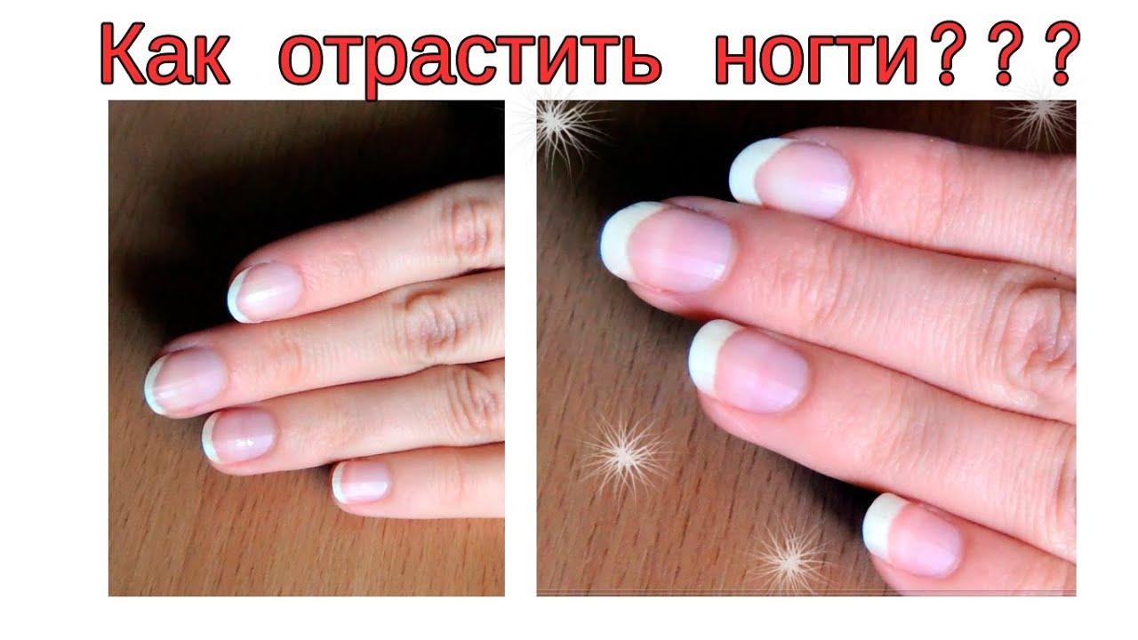 Как сделать острые ногти в домашних условиях