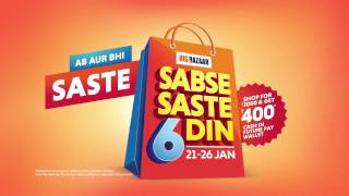 Big Bazaar- 'Sabse Saste 6 Din' ad film teaser by DDB Mudra West