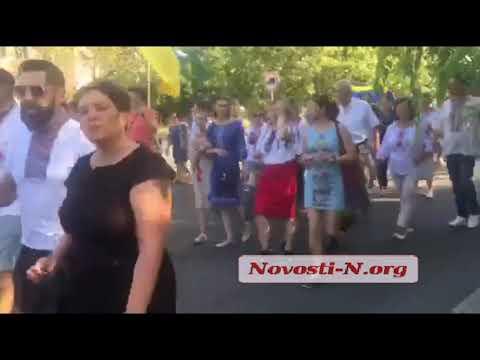 Новости-N: Марш вышиванок 2019 в Николаеве