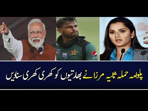 Sania Mirza Bashes Indians Over Pulwama Attack