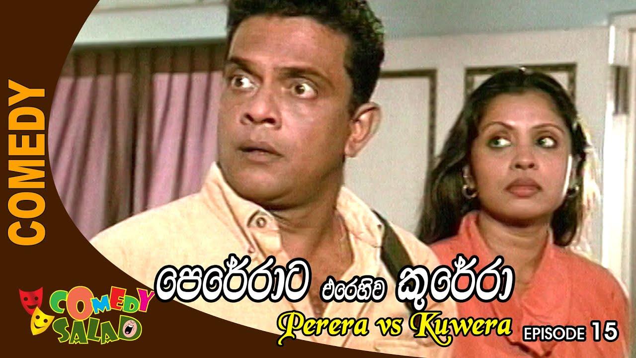 Perera vs Kuwera EP 15