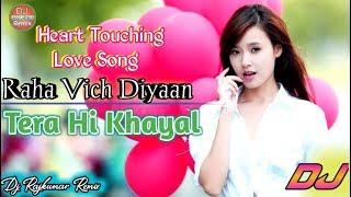 Tera Hi Khayal Rahe Mere Naal Full Song 💟 Ramta Jogi Song 💕 Dj Rajkumar Remix