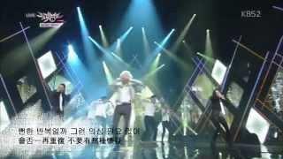 [韓中字] 泰民 Taemin-Ace