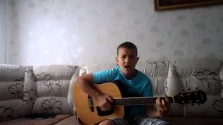 Люмен - Гореть (Кавер) + Табы